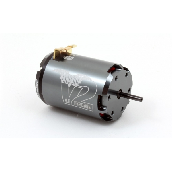 Vampire Racing TYPE AB+ V2 4.5T 540-size Brushless Motor